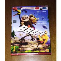 Вверх (Up) DVD Video 3D + очки