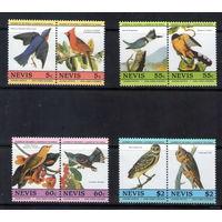 Птицы на марках острова Невис  - полная серия