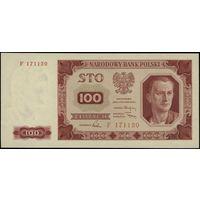 2, 20, 50, 100 злотых 1948 года. ОДНОЛИТЕРНЫЕ серии