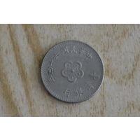 Тайвань 1доллар 1975