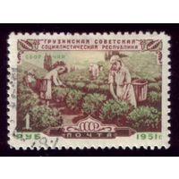 1 марка 1951 год Грузия