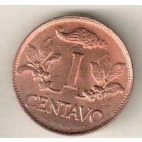 Колумбия 1 сентаво 1967 2