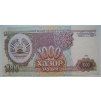 Таджикистан 1000 рублей 1994 г.