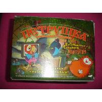 Коробка упаковка от серии Петрушка Ландрин возвращение блудного попугая Кеша