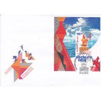 Конверт первого дня (КПД) XXII зимние Олимпийские игры в Сочи. 07.02.2014