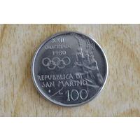 Сан-Марино 100 лир 1980 (XXII летние олимпийские игры)
