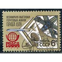 СССР 1978.. Филвыставка