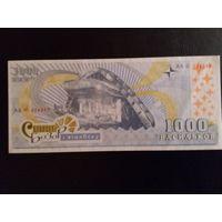 Васильки 1000 Славянский  базар 2007 год