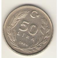 50 лир 1986 г.