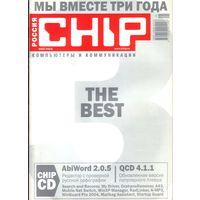 Chip #5-2004 + CD