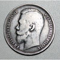 РУБЛЬ 1901 ФЗ  НОВОГОДНИЙ БЛИЦ