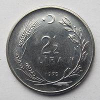 Турция 2,5 лиры 1979 ФАО - Планирование семьи - редкость! (тираж 20.000)