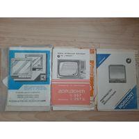 Паспорта со схемами на телевизоры Горизонт и Витязь