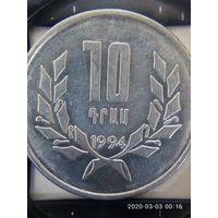Армения 10 драм 1994г. без МЦ. Состояние аUNC.