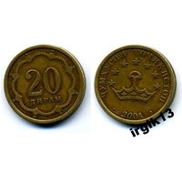 20 дирам 2001 года. Таджикистан