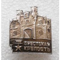 Брестская Крепость Герой. Белоруссия #0056-CP2