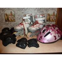 Роликовые коньки+полный комплект защиты+шлем.САМОВЫВОЗ!!!
