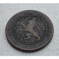 Нидерланды 1 цент, 1877 8-9-1