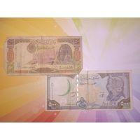 Сирия 50 и 500 фунтов 1998г