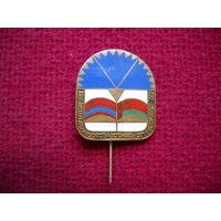 Дни литературы и искусства Эстонской ССР в Белорусской ССР т.м. эмаль