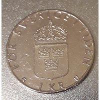 Швеция, 1 крона, 1977 год, медь-никель