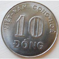 7. Южный Вьетнам 10 донг 1968 год*