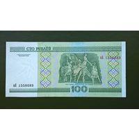 100 рублей  серия вЯ AU.