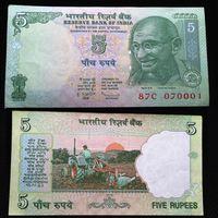 Банкноты мира. Индия, 5 рупий