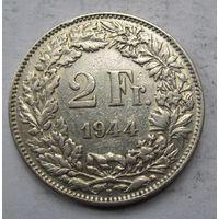 Швейцария, 2 франка, 1944, серебро