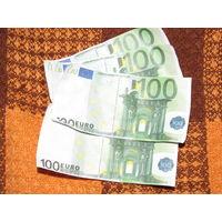 Евро сувенир