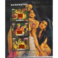 MNH - Камасутра - искусство - Живопись - зубчатый - 2016 Мумбаи