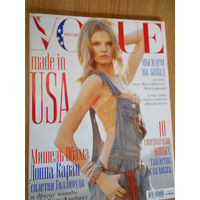 Журнал VOGUE2 2010