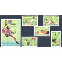 Камбоджа 1993 Футбол. ЧМ, 5 марок + блок