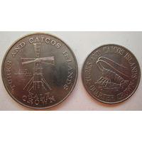 Теркс и Кайкос 1/4 кроны + 1/2 кроны 1981 г. Цена за пару