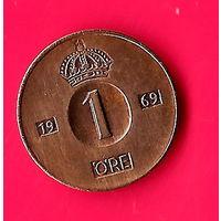 14-10 Швеция, 1 эре 1969 г.