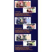 Каталог денежных знаков Приднестровской Молдавской Республики