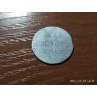 Польша 10 грошей 1812