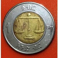 102-10 Эфиопия, 1 быр 2016 г.