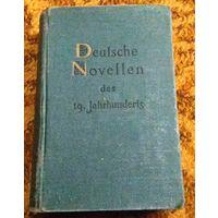 "Раритет, 1955 год: ""Deutsche Novellen des 19. Jahrhunderts"" (К.К.Мартенс Немецкая новелла XIX века)"