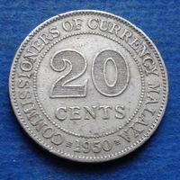 Малайя Британская колония 20 центов 1950