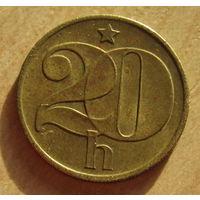 Чехословакия 20 геллеров 1974 год