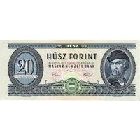 Венгрия, 20 форинтов, 1975 г.