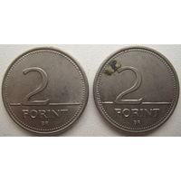 Венгрия 2 форинта 1993, 2000 гг. Цена за 1 шт.