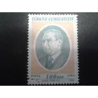 Турция 1996 президент Mi-3,0 евро гаш.