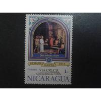 Никарагуа 1975 пасха
