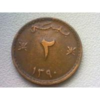Оман 2 байзы 1970