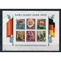 1953г ГДР- блок Б/З серия Карл Маркс Энгельс Сталин мих 240