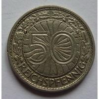 Германия. 50 пфеннигов 1928г.А.