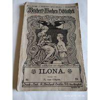 ILONA. Roman von M.von Ellgau.На немецком языке,готический шрифт.Начало XX-го века.