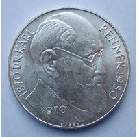 Австрия 50 шиллингов 1970 100 лет со дня рождения Карла Реннера